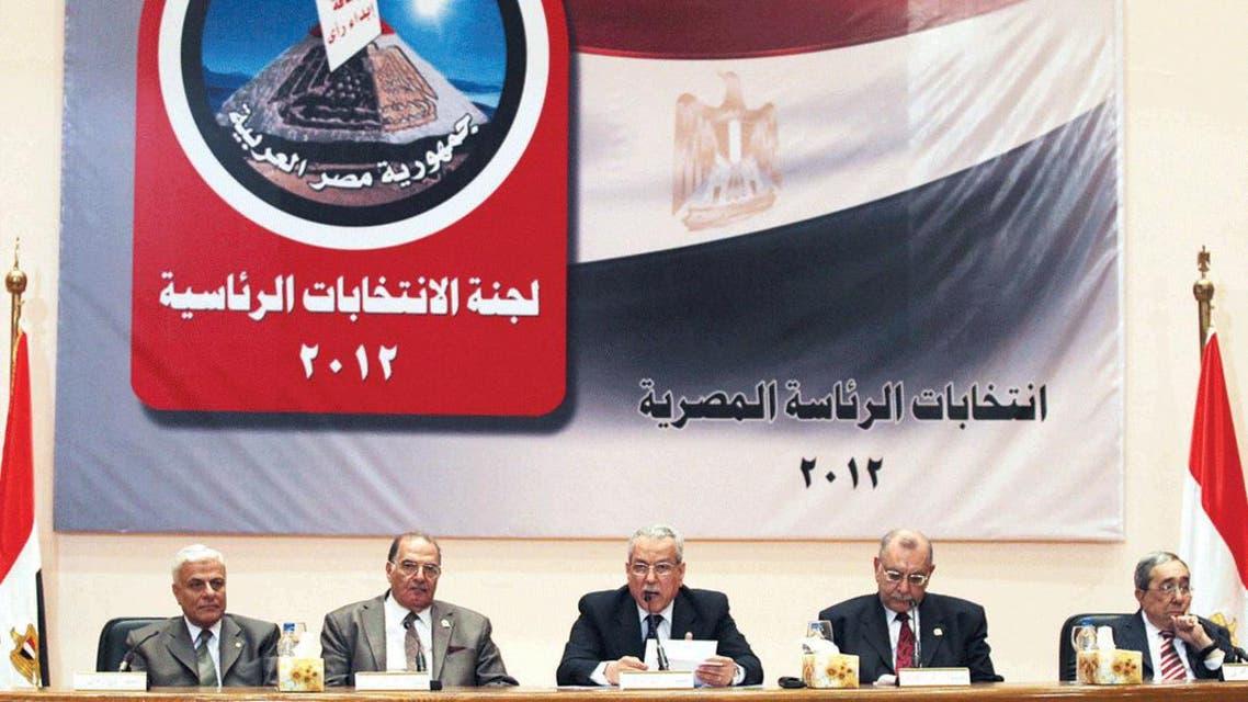 لجنة الانتخابات الرئاسية مصر