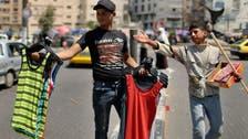 Kerry 'apartheid' comments tap into Israeli debate