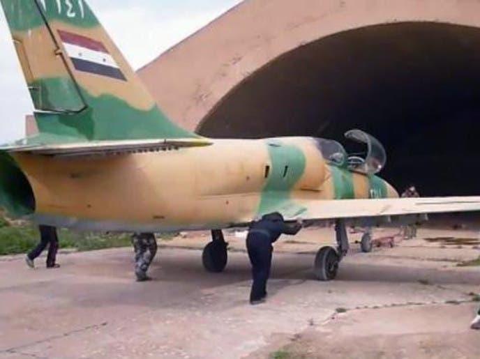 Syrian aircraft AA