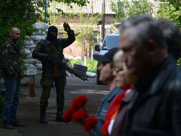 متظاهرون يهاجمون مقر النيابة في شرق أوكرانيا