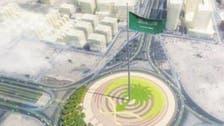 Saudi flag flies high on 'world's tallest flagpole'
