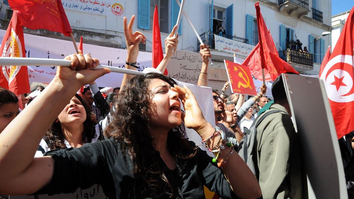 Tunisia protest AFP