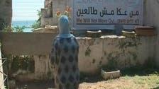 أم أحمد.. أحد رموز الصمود أمام الاستيطان الإسرائيلي