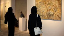 Cash crunch cripples arts and culture in Saudi society