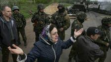 """موسكو: العملية العسكرية شرق أوكرانيا ستقود لـ""""كارثة"""""""