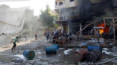 براميل قوات الأسد المتفجرة تدك سوقاً في حلب