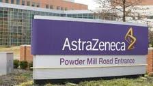 عرض مغرٍ من فايزر لشراء أسترا بـ106 مليارات دولار