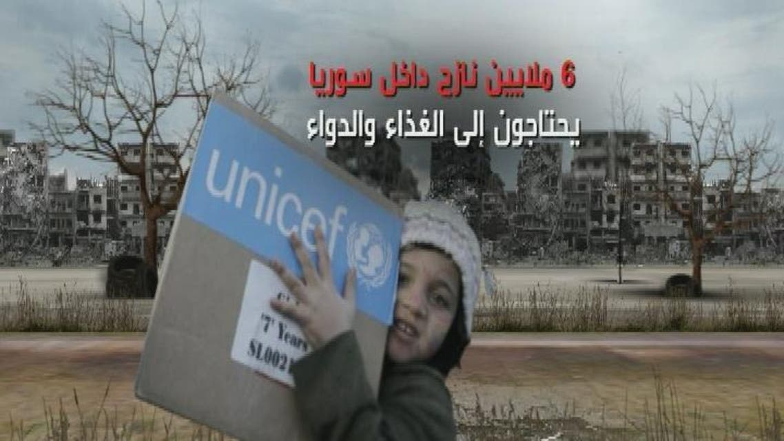 THUMBNAIL_ الإغاثة الأممية تدعو لإدخال مساعدات لسوريا تحت الفصل السابع