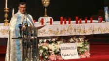لبنانی اسقف پاپائے روم کے ہمراہ مقبوضہ القدس جائیں گے