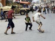 """""""حظر التجوال"""" يحول شوارع بغداد إلى ساحات لكرة القدم"""