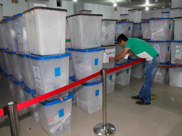 العراق ينتقل من انتظار النتائج إلى صورة الحكومة