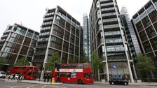 London sets record with $237 mln apartment sale
