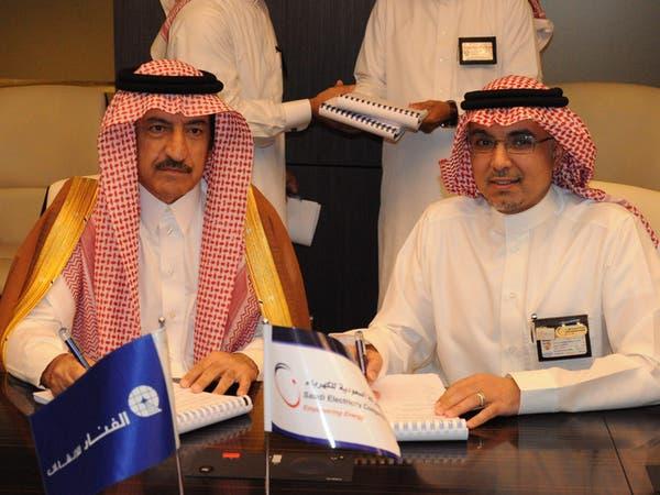 السعودية للكهرباء ترسي 10 عقود بـ4 مليارات ريال