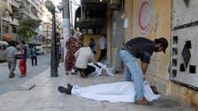 قتلى في اشتباك بين مسلحين سوريين وعناصر حزب الله
