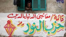 Egypt's Salafists to back Sisi as president