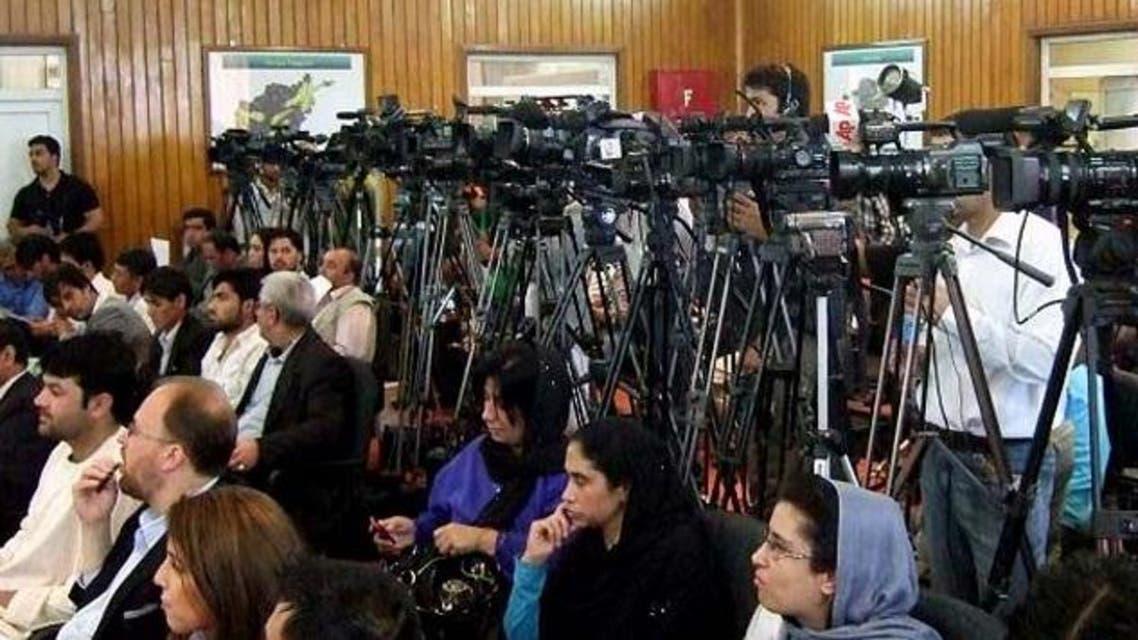 Media in Afghan...