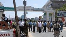 Somali police: at least 7 killed in Mogadishu bombing