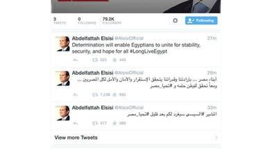 الدعاية الرئاسية تنطلق في مصر وصباحي والسيسي يغردان