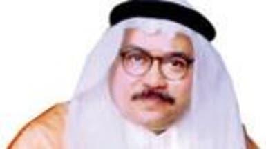 لا مبرر للقطاع الخاص في الامتناع عن زيادة أجور السعوديين