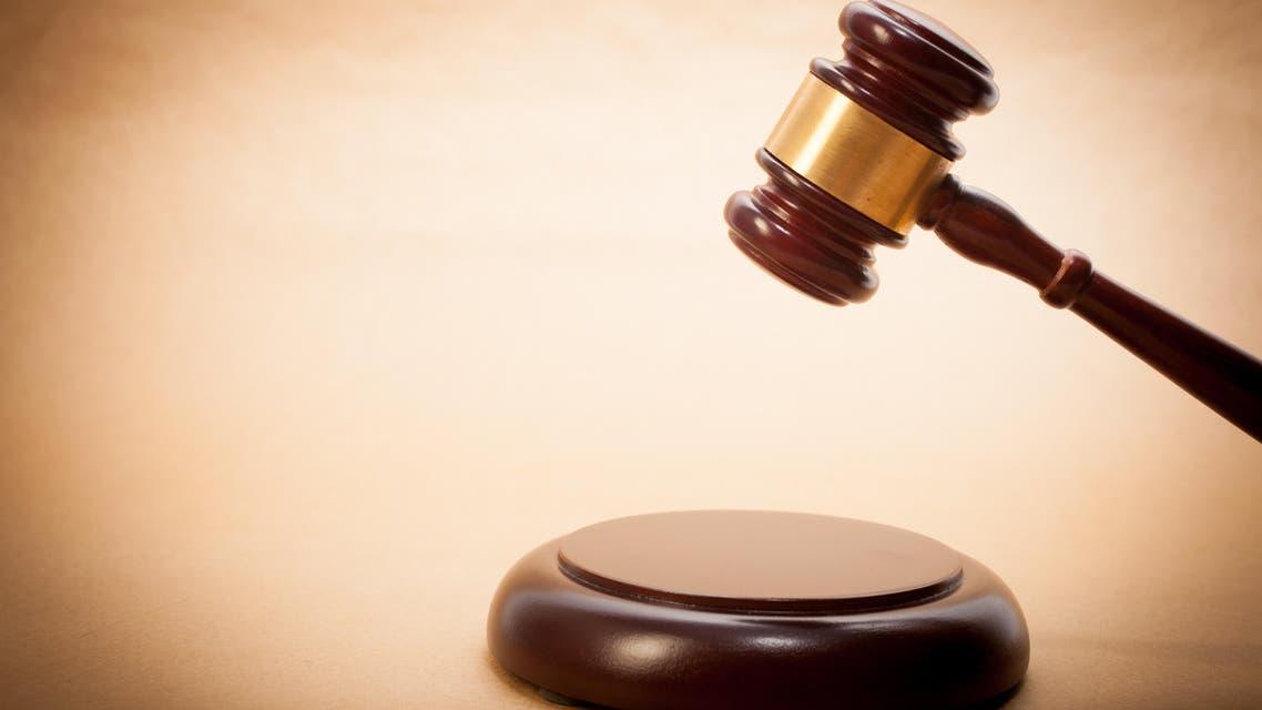 court judge arrest