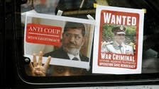 Egypt court jails 102 Mursi supporters for 10 years