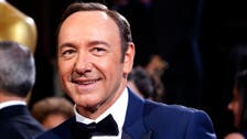 Kevin Spacey plays villain in new Call of Duty videogame