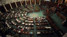 اسرائیلیوں کی تیونس آمد، پارلیمان میں وزراء سے پوچھ تاچھ