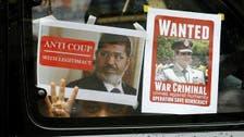 مصر: مرسی کے 102 حامیوں کو 10 برس قید کی سزا