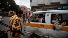 Senior Qaeda member killed in Yemen