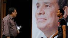 Sisi: 'Religious rhetoric' stained Egypt tourism