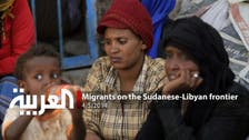 Migrants on the Sudanese-Libyan frontier