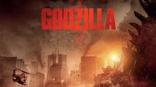 Ready to 'rawr?' First B-Roll footage for Godzilla released