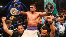 Boxer Amir Khan bailed after suspected assault