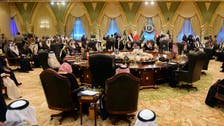 GCC foreign ministers meet, follow up on accord with Qatar