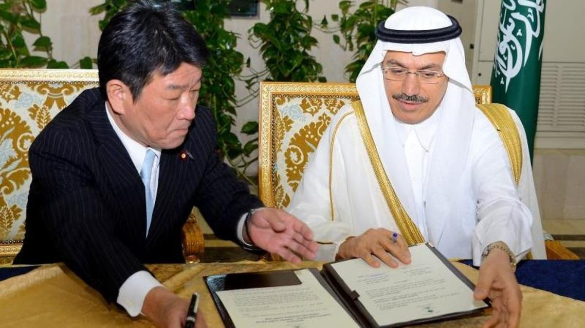 اتفاقيات اقتصادية السعودية اليابان