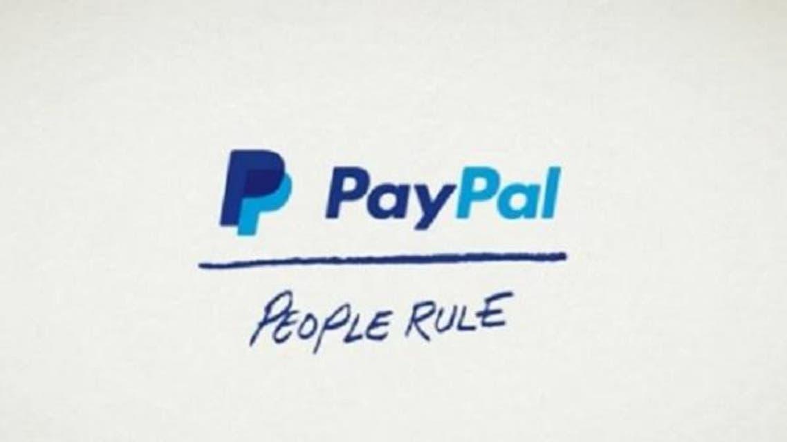 باي بال pay pal