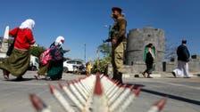 Ministry: army kills 37 al-Qaeda suspects in south Yemen