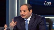 Sisi says the Muslim Brotherhood will not exist in his presidency