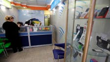 Iraq authorizes 3G for mobile firms
