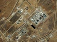 وكالة إيرانية: طهران بدأت بتعديل قلب مفاعل أراك