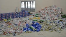 التجارة تصادر 40 ألف سلعة غذائية فاسدة بالقصيم