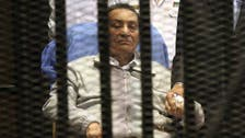 Top Mubarak partisans banned from elections