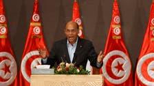 تیونس:خون سے ہاتھ نہ رنگنے والے جہادیوں کے لیے عام معافی