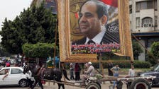 Sisi pushes Egyptians to line up behind him
