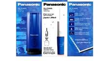 Panasonic unveils portable shower for pilgrims in Saudi Arabia