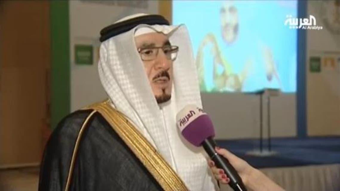 نائب وزير العمل السعودي الدكتور مفرج الحقباني