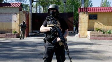 اتفاق على وقف دائم لإطلاق النار بين روسيا وأوكرانيا