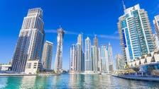 IMF: Dubai must act to avert property bubble