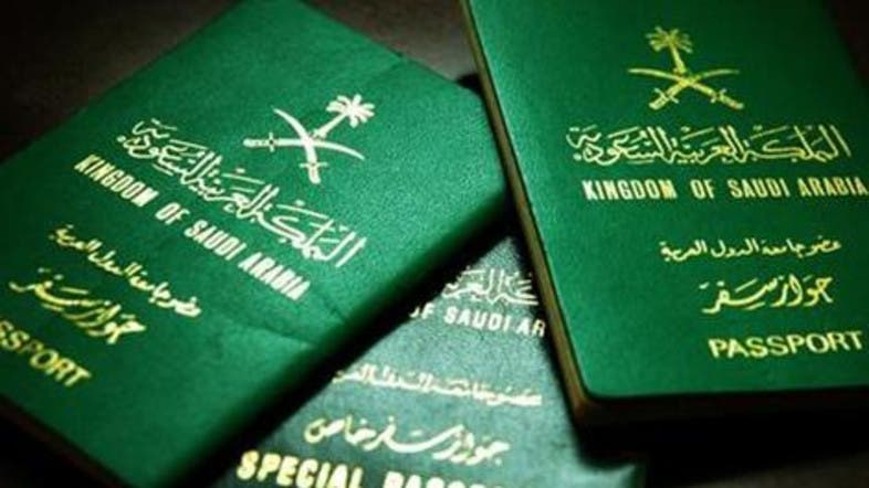 what is fatwa in english