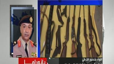 مواطنون سعوديون ساعدوا بتسليم عناصر داعش للداخلية